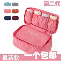 旅行多功能内衣收纳盒洗漱化妆包文胸袜子旅行必备有盖收纳箱包邮