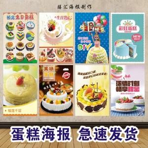 【生日蛋糕打印纸图纸】最新生日蛋糕打印纸价钢铁侠3d打印价格图片