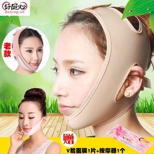 瘦脸绷带v脸仪廋脸面罩神器脸部提拉面霜精华紧致面膜 面部按摩器