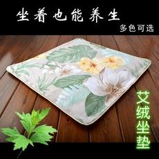 电加热艾绒坐垫纯棉艾草养生椅垫办公室保健垫艾绒垫子加厚可拆洗