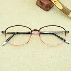 文艺清新细框小脸超轻tr90近视眼镜框全框装饰镜架女渐变色韩版潮