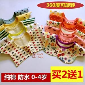 婴儿口水巾纯棉宝宝彩棉三角巾按扣新生儿口水围防水360度旋转
