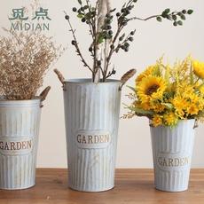 觅点 铁皮桶大花桶花盆鲜花桶干花花筒插花花器复古做旧美式乡村