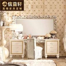 信益轩 新古典化妆台柜实木欧式银箔法式后现代 奢华梳妆台妆镜