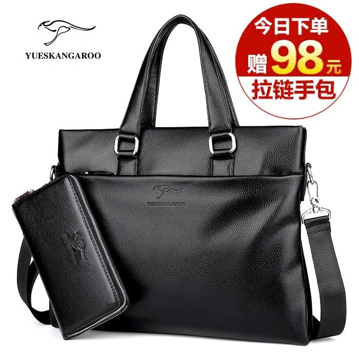 袋鼠男包横款男士手提包单肩斜跨包休闲男包包商务出差公文包皮包皮包