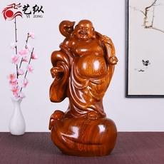 黄花梨木雕弥勒佛像摆件送宝佛布袋如意笑佛实木雕刻红木工艺招财