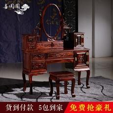 喜团圆印尼黑酸枝阔叶黄檀梳妆台椅组合东阳红木化妆台古典实木