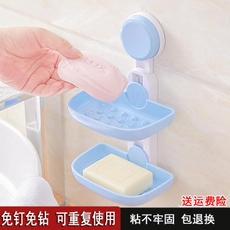 双层香皂盒肥皂盒吸盘沥水皂盒卫生间肥皂架吸壁式皂托壁挂免打孔