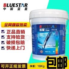 正品蓝星防冻液﹣35大桶乙二醇型 9KG 20L 不冻液冷却液四季通用