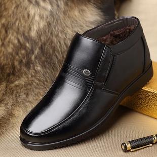 冬季特大码男士保暖男鞋中老年加绒棉皮鞋大号真皮一脚蹬棉鞋冬鞋