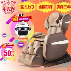 家用按摩椅多功能全身豪华太空舱智能零重力全自动电动按摩沙发椅