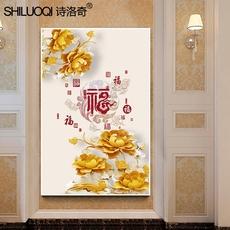 诗洛奇玄关装饰画烤瓷水晶走廊壁画进门玄关背景画楼梯间挂画竖版