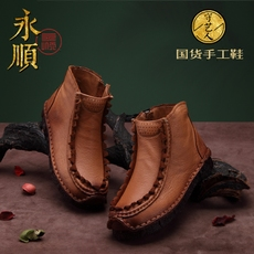 女靴手工民族风短靴原创单靴平底真皮妈妈鞋女鞋软底休闲头层牛皮