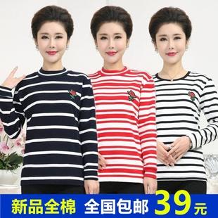中年女条纹长袖纯棉T恤上衣中老年妈妈装全棉绣花打底衫秋衣新款