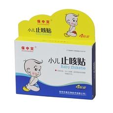 正品保中宝止咳贴咳喘贴小儿咳嗽婴儿童贴化痰平喘哮喘三伏贴