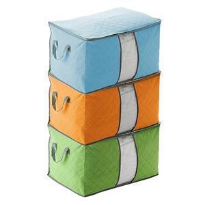 家居<span class=H>环保</span><span class=H>竹炭</span><span class=H>收纳</span><span class=H>盒</span>防尘储物整理袋 棉被衣服<span class=H>收纳</span>整理箱