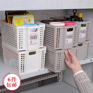 日本进口厨房<span class=H>收纳篮</span>塑料收纳筐桌面收纳框长方形储物篮浴室洗澡篮