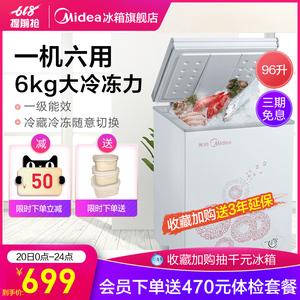 Midea/美的 BD/BC-96KM(E)冰柜家用小型冷藏冷冻迷你<span class=H>冷柜</span>卧式冰箱