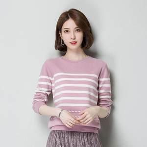 2018宽松减龄显瘦横条纹全羊毛衫女 长袖打底针织衫修身套头<span class=H>毛衣</span>