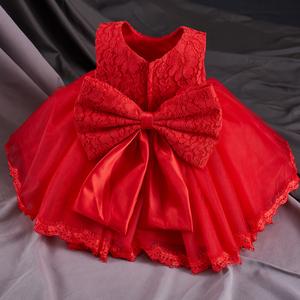 春装洋气女童公主裙儿童夏装宝宝连衣裙春秋周岁婴儿红色礼服裙子