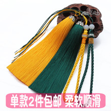 DIY car hanging accessories hanging rope, Yupei safety fastener, hanging rope, hanging accessories, rope, tassels, hand rope, soft whiskers in bulk
