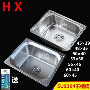 包邮大<span class=H>水槽</span>单槽加厚一体成型304不锈钢小单槽洗菜盆洗手盘水池