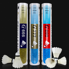Five Barrels of Badminton G666/777 for Badminton Tournament Stability Training