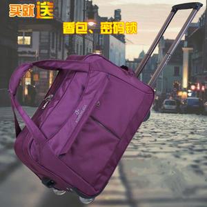 时尚男女<span class=H>旅行包</span>拉杆包可折叠牛津布手提行李包袋登机拉杆箱包防水