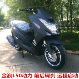 新款踏板<span class=H>摩托车</span>鸿图整车四冲程150宏图SMAX全新燃油跑车改装音响