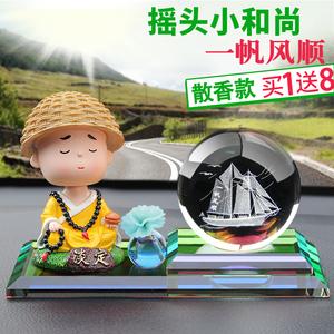 车内饰品摆件中控台香水车用香薰小和尚个性创意可爱装饰汽车用品