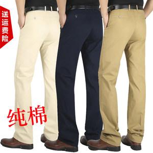 夏季中年男士休闲裤高腰薄款宽松直筒商务全棉<span class=H>长裤</span>子中老年纯棉裤
