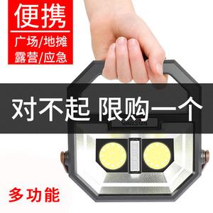 LED充电投光应急灯超亮<span class=H>照明</span><span class=H>户外</span>露营便携式强光家用帐篷停电移动
