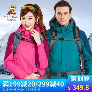 稻草人 <span class=H>户外</span>冲锋衣男女三合一两件套 加绒加厚冬季保暖防风登山服