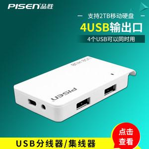 品胜USB高速分线器HUB一拖四电脑笔记本扩展<span class=H>转换器</span>外接拓展多接口HUB 4口usb集线器多功能usb<span class=H>转接头</span>多孔车载