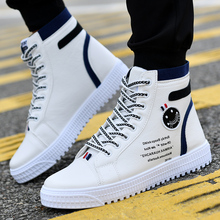 Spring New White Shoes, White PU Leather, Gaobang Board Shoes, Fashionable Men's Shoes, Fashionable Men's Shoes, English Fashionable Shoes, Fashionable Men's Shoes