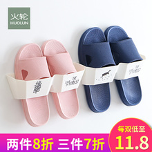 Firewheel Bathroom Slippers Women Men's Summer Household Indoor Thick Bottom Bath Anti-skid Couple's Home Cool Slippers Men's Household