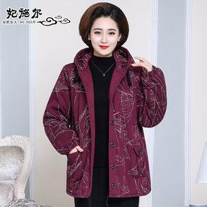 中老年人春装风衣外套200斤特大码女装加肥加大胖妈妈装纯棉外套