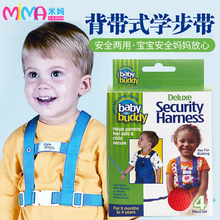 Baby Buddy Baby Walking Belt Safety Dual Use for Babies and Young Children