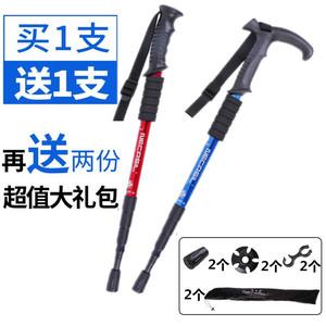 纽卡索户外登山装备杖超轻超短徒步<span class=H>登山杖</span>手杖健走杆老人伸缩拐杖
