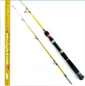 船竿船钓竿 实心玻璃钢路亚竿1.3米1.6米1.8米2.1米2.4米海竿抛竿