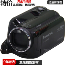 Panasonic/Panasonic HDC-HS80GK Professional Gas Camera HD Digital Household Wedding DV Fever