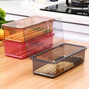 家用餐具收纳盒筷子沥水架厨房厨具塑料带盖防尘隔水筒叉子勺子笼