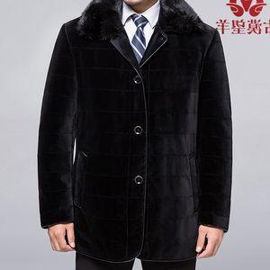 中老年羊皮袄滩羊毛羊皮毛一体外套真皮皮草尼克服丝绒大衣男冬季