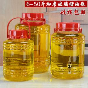 油罐 厨房 家用大容量玻璃油瓶食用<span class=H>油桶</span>花生<span class=H>油桶</span>大号储油壶装油瓶