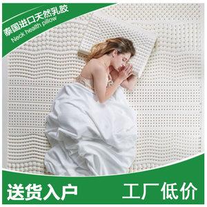 泰国乳胶<span class=H>床垫</span>1.8m床1.5纯天然进口10cm塑胶<span class=H>床垫</span>子加厚榻榻米橡胶