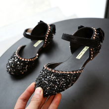 Black Girl Shoes Shoes Shoes Shoes Shoes Summer Sequins Princess Shoes with Skirts Children's Single Shoes Little Girl Shoes
