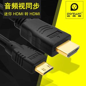 达而稳Mini HDMI转<span class=H>HDMI线</span>平板接电视迷你hdmi高清线小转大转换线显卡转接显示器连接线