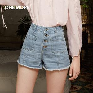 ONE MORE2018夏装新款双口袋牛仔<span class=H>短裤</span>女高腰直筒牛仔裤毛边裤子