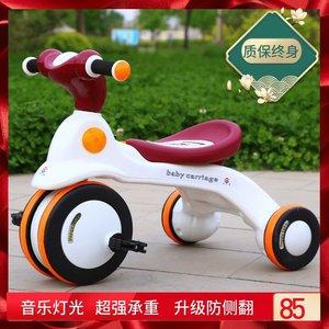 儿童<span class=H>三轮车</span>脚踏车1-3-2-6岁大号儿童车子宝宝幼童3轮车脚踏车童车