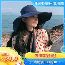 Ultra-large hat, fisherman's hat, female summer outing sunshade hat, sun protection, Japanese literature and art, bow-tied hat, female summer